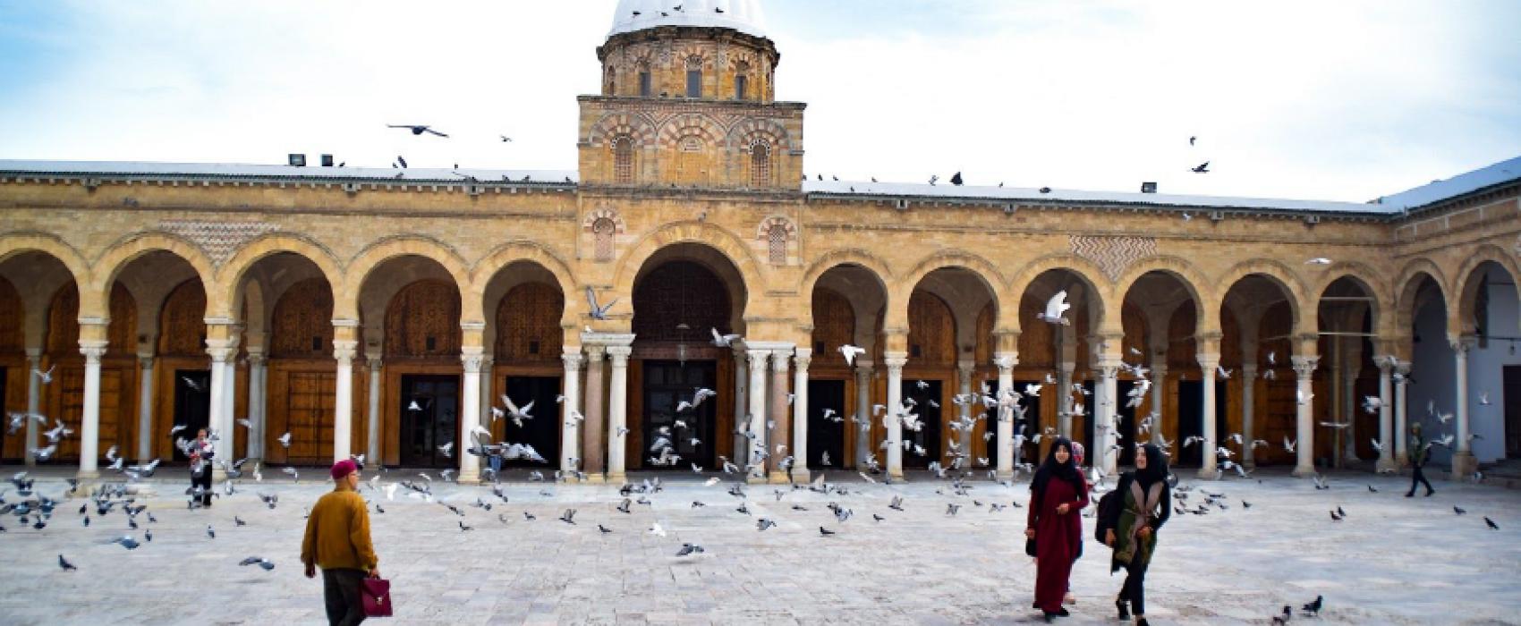 Mosquée Zitouna en Tunisie