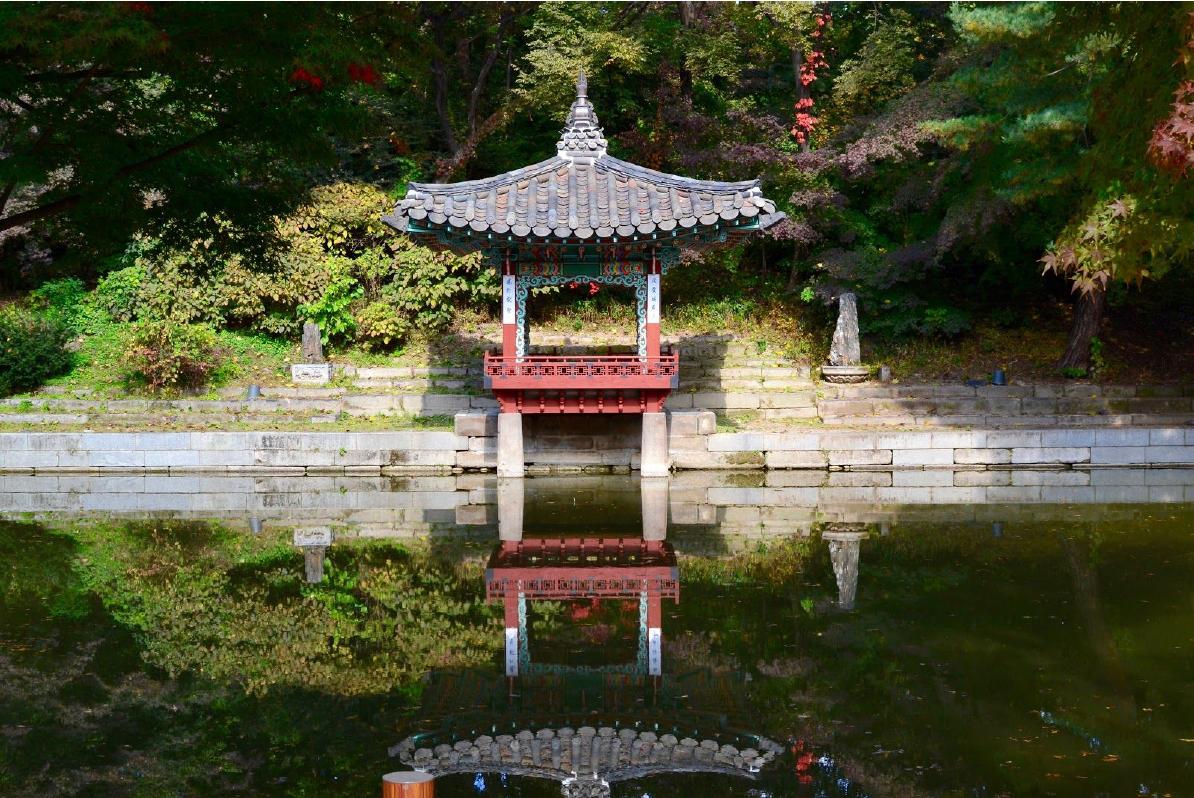 Jardin Corée du Sud