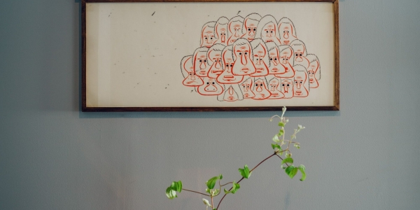 OHARA-JUKU voyages en famille